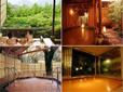 ★1泊で他旅館の入浴もOK★有馬温泉史上初湯巡り企画