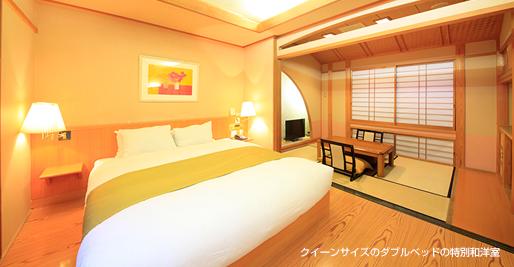 クイーンサイズのダブルベッドの特別和洋室