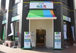 熊本県物産館