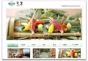 奈良偲の里 玉翠サイトイメージ