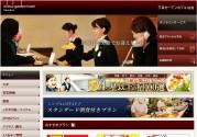 三井ガーデンホテル仙台様楽天カスタマイズページ